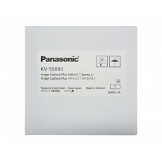 PANASONIC IMAGE CAPTURE PLUS 1-LICENSE OPTION [KV-SS092-U]