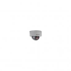 HIKVISION MINI PTZ [DS-2DE3304W-DE (IP66)]