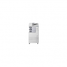CANON IR2520W DIGITAL COPIER [1438C001AA]