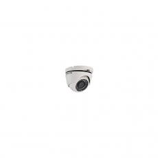 HIKVISION HD1080P 4 IN 1 ENTRY LEVEL SERIES [DS-2CE56D0T-IRMF]