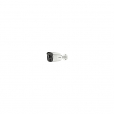 HIKVISION HD1080P EXIR & ULTRA LOW ILLUMINATION SERIES [DS-2CE12D8T-PIRL]