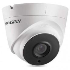 HD1080P EXIR Turret Camera [DS-2CE56D1T-IT1]