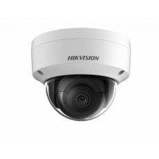 HIKVISION 21 SERIES EXIR DOME CAMERA [DS-2CD2125FWD-I]