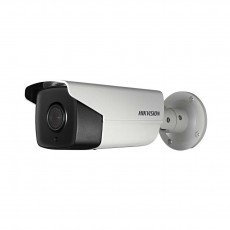 2MP Low Light Smart Camera [DS-2CD4A26FWD-IZ]