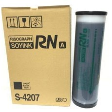 RISO INK BLACK RN S6-I065 [S-4207]